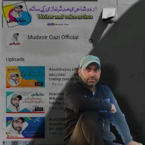 Mudasir Gazi