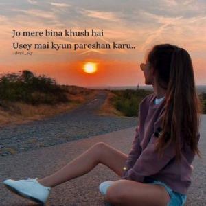 Ainy Maring (neend ki Rani)