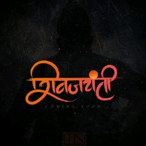 Shreyash Bhambar